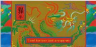Christmas Island Presentation Pack PXM41 Chinese New Year (Year of the Dragon) miniature sheet